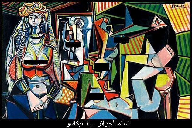 لوحة نساء الجزائر للرسام والفنان بابلو بيكاسو